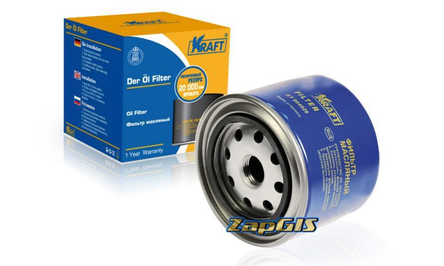 Фильтр масляный ВАЗ 2105-099