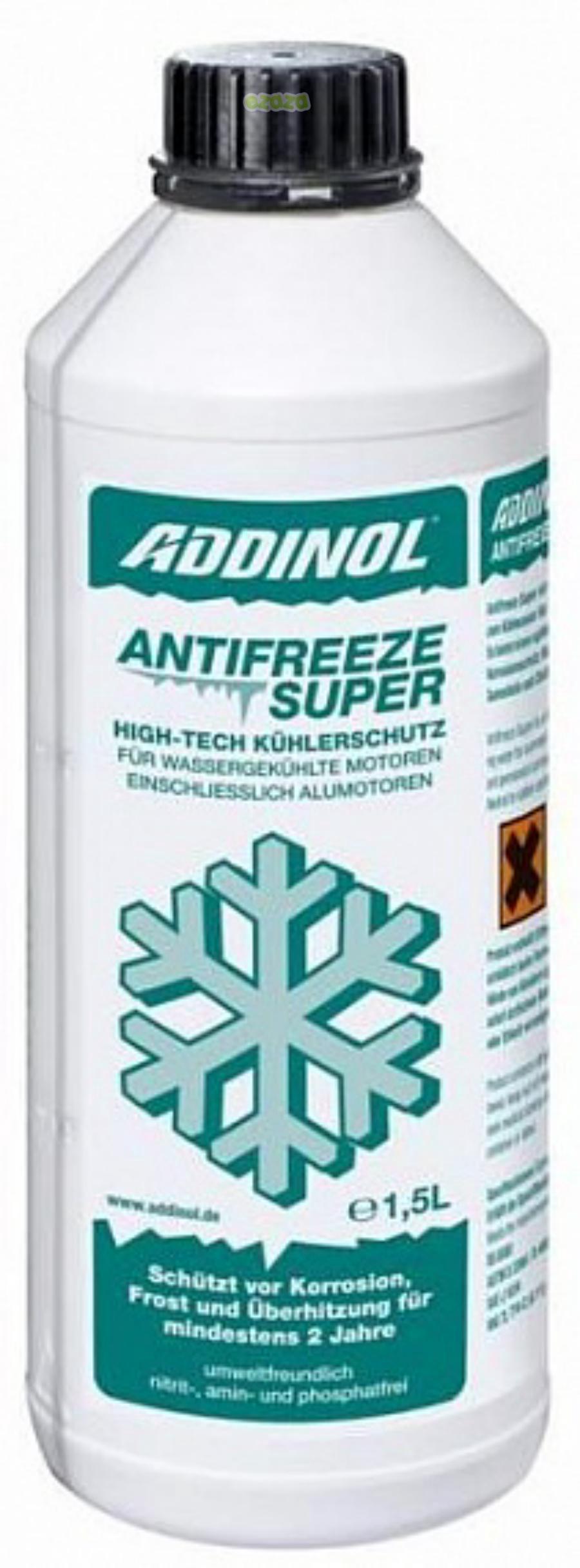 Антифриз-концентрат Antifreeze Super, 1,5л