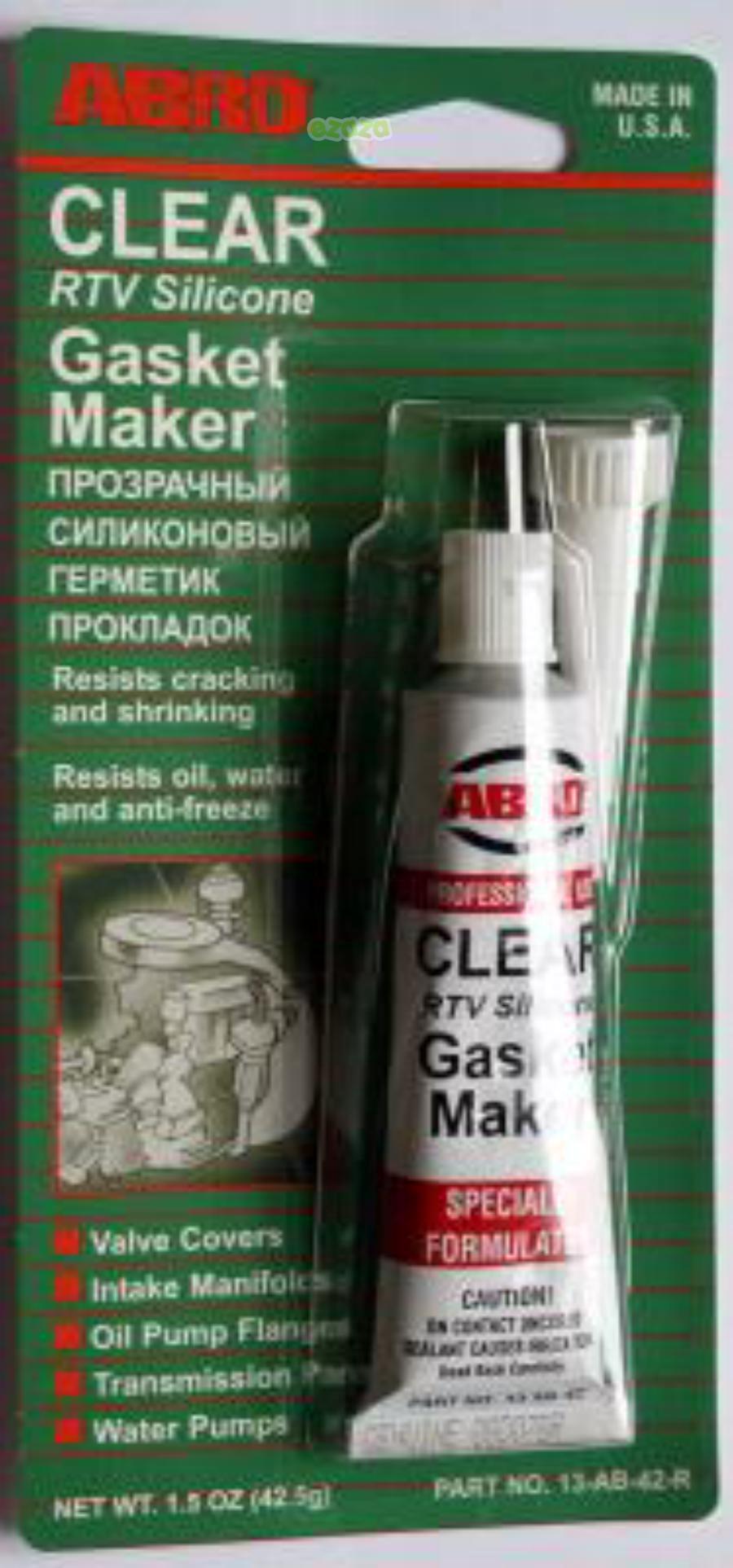 Abro герметик прокладок стандартный прозрачный