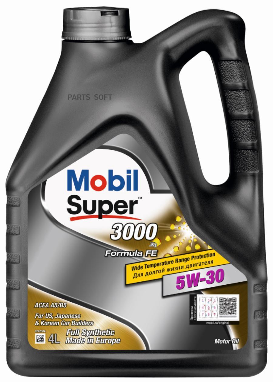 Масло моторное Мobil Super 3000 X1 Formula FE 5W30 4л., шт