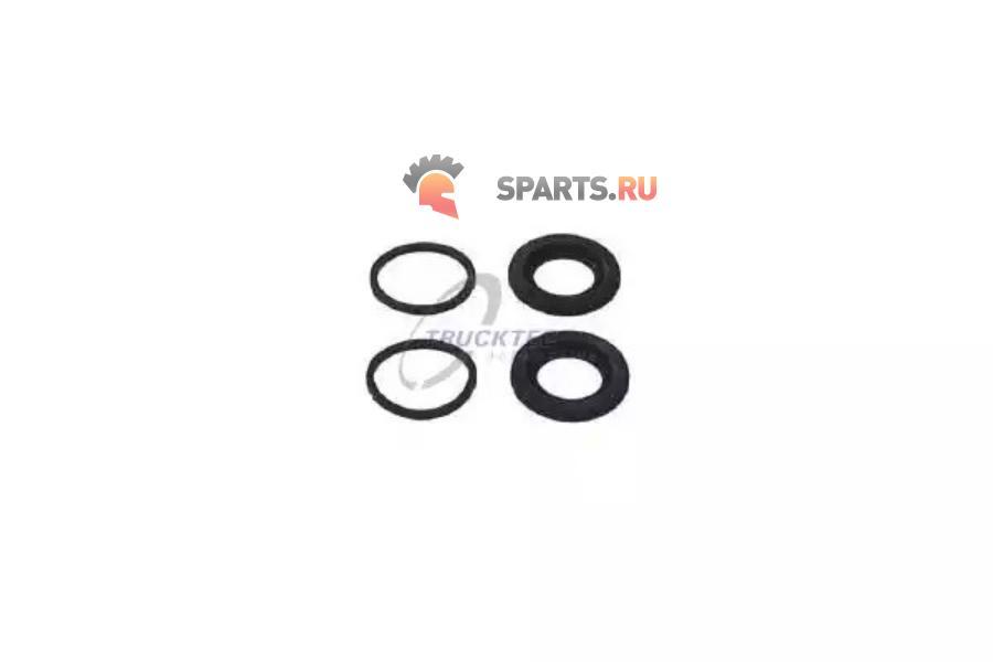 Фотография 02.43.097_Repair Kit, brake caliper