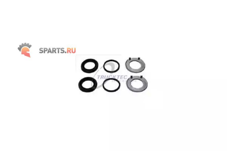 Фотография 02.43.138_Repair Kit, brake caliper