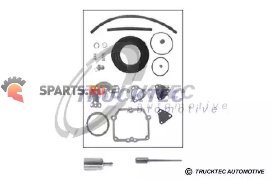 Фотография 02.43.018_Repair Kit, carburettor