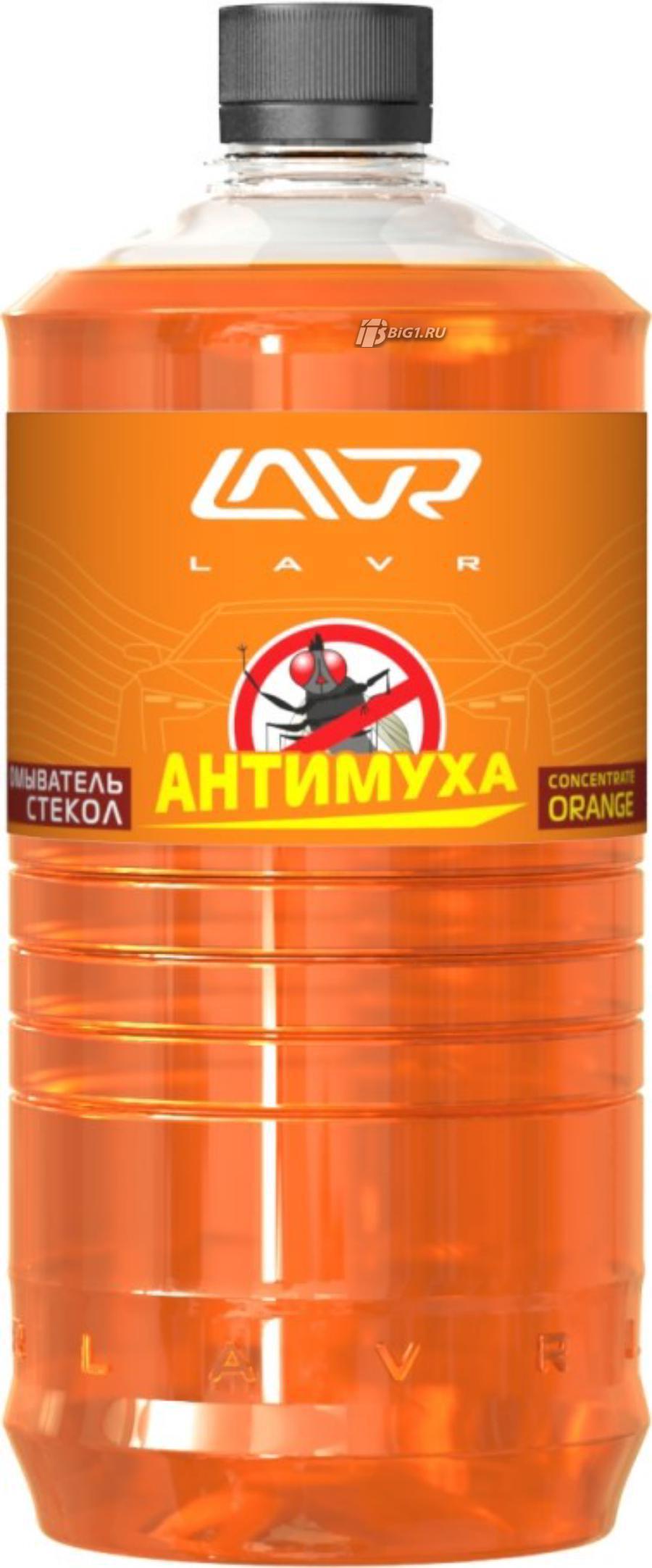 Омыватель стекол Orange Анти Муха концентрат LAVR Glass Anti Fly