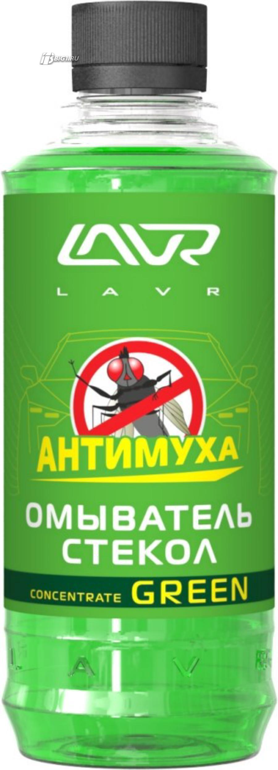 Омыватель стекол Green Анти Муха концентрат LAVR Glass Anti Fly
