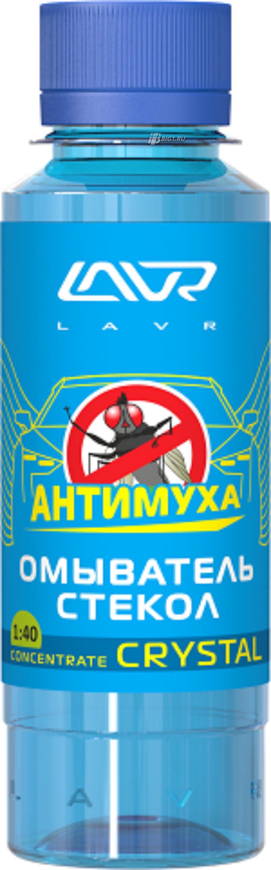 Омыватель стекол Crystal Анти Муха концентрат LAVR Glass Anti Fly