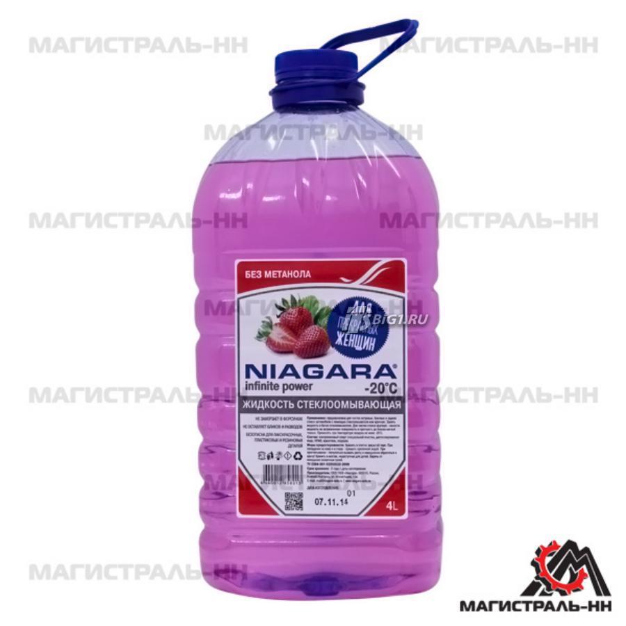 Жидкость для стекол Niagara -20, клубника, 4 л