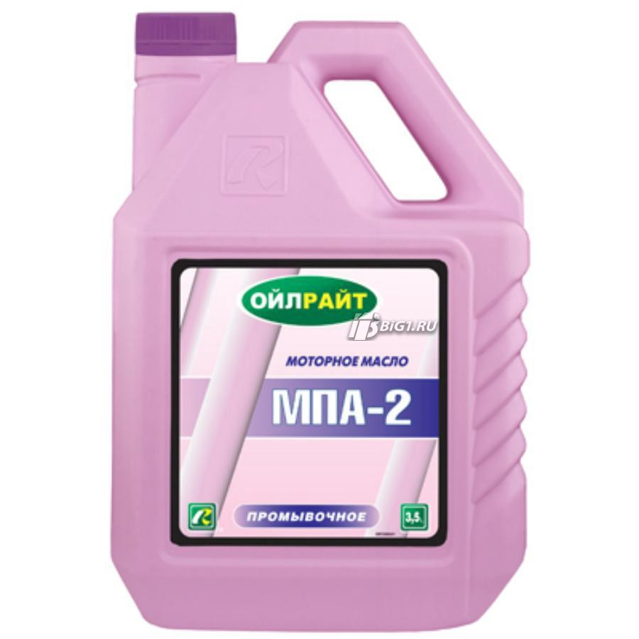 промывочное масло МПА-2-0 3.5 л.