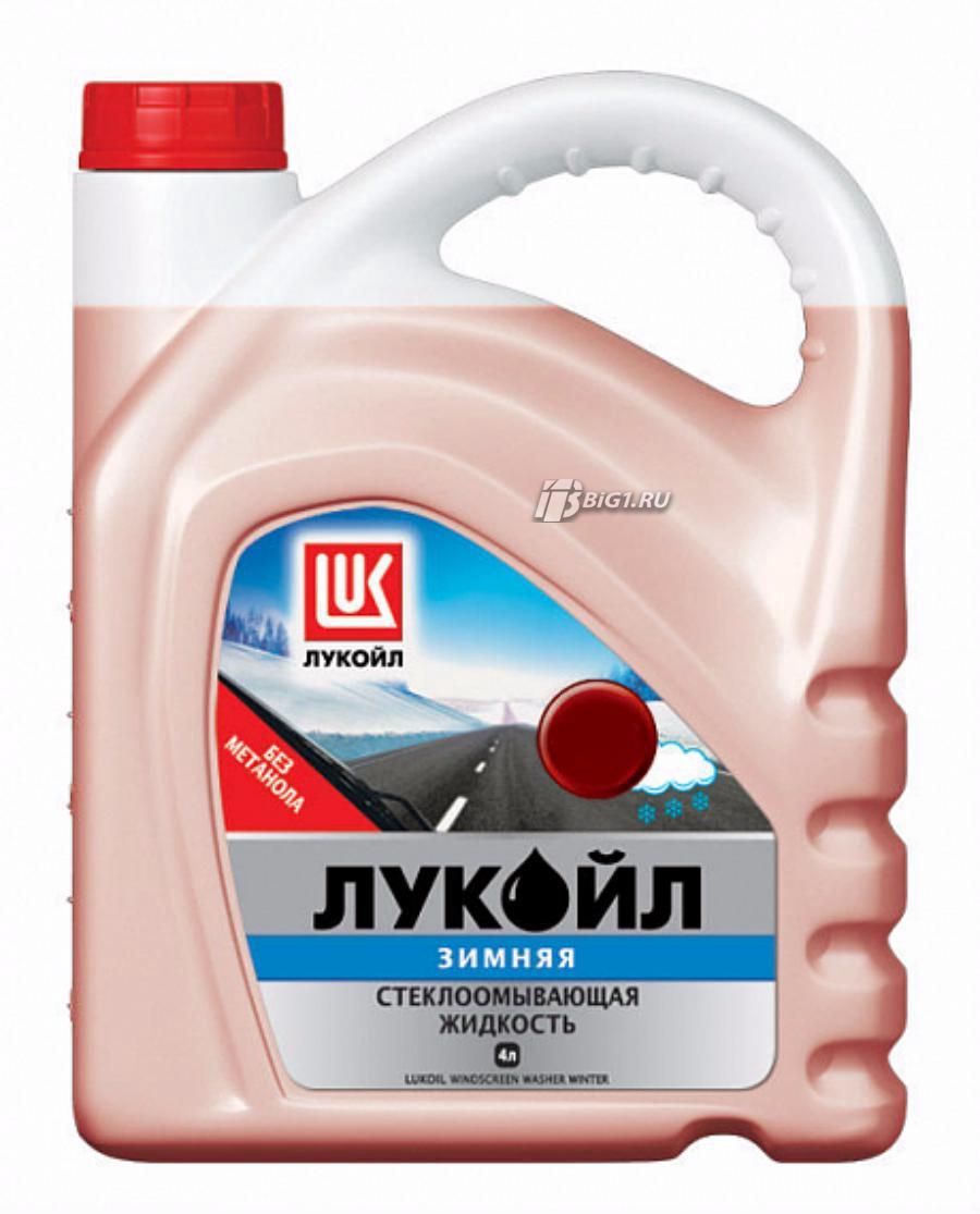 Стеклоомывающая жидкость ЛУКОЙЛ -5°С