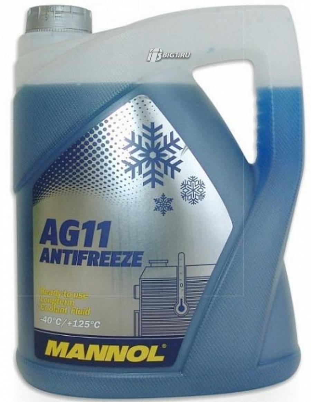 Антифриз Longterm Antifreeze AG11, 5л