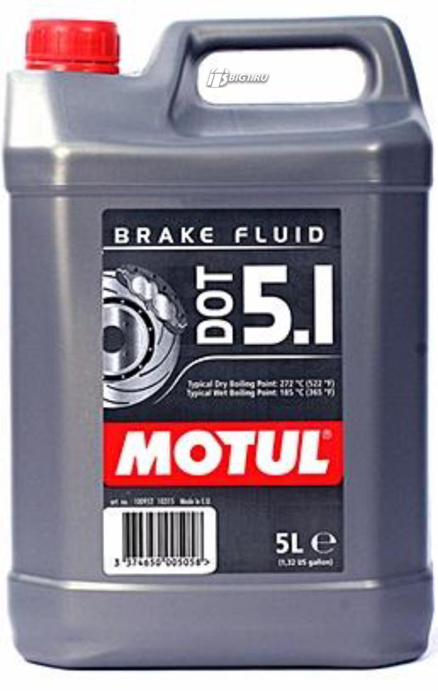 Жидкость тормозная DOT 3 DOT 4 DOT 5,1, 'BRAKE FLUID', 5л