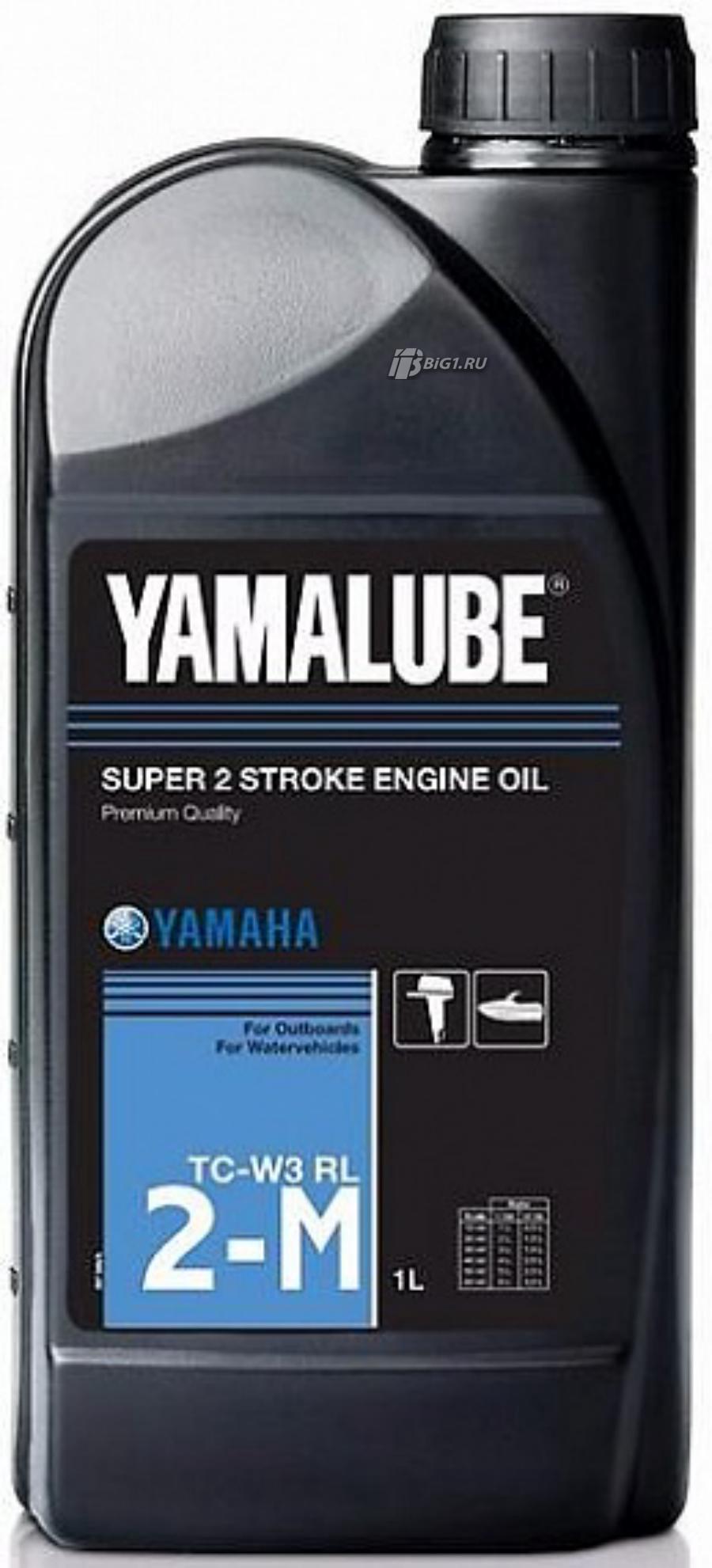 YAMAHA Yamalube 2-M