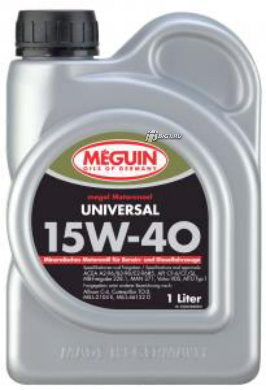 MEGUIN Motorenoel Universal SAE 15W-40