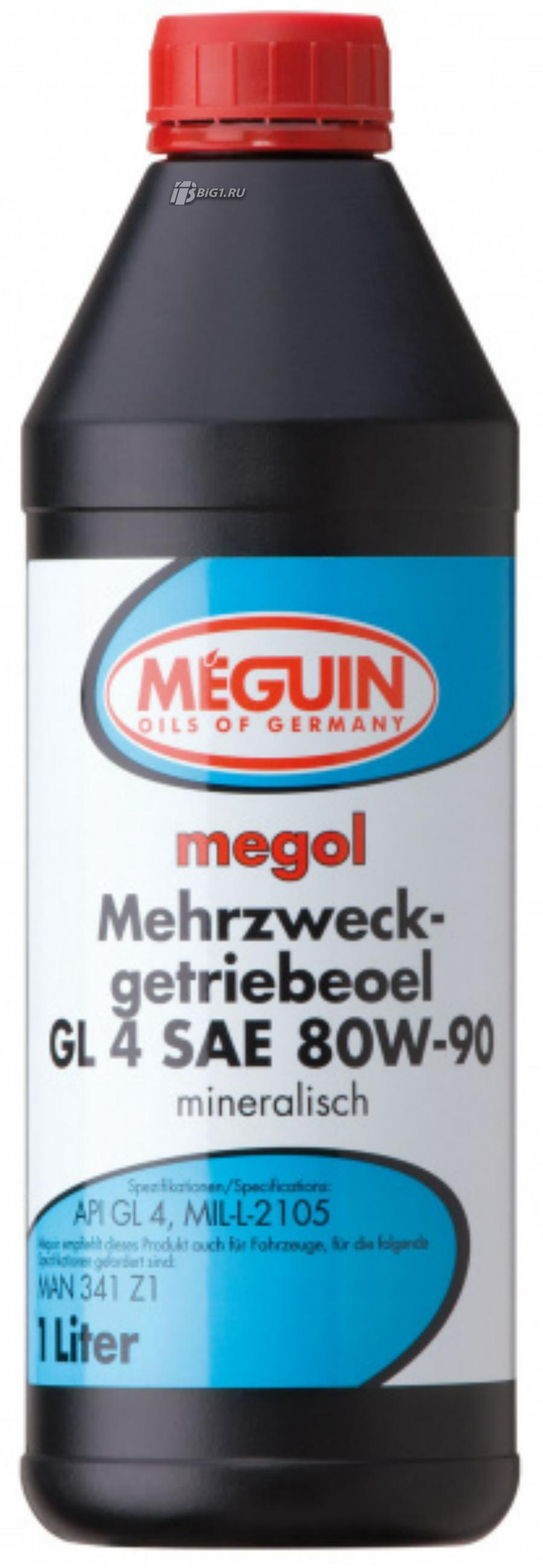 MEGUIN Mehrzweck-Getriebeoel GL4 80W-90
