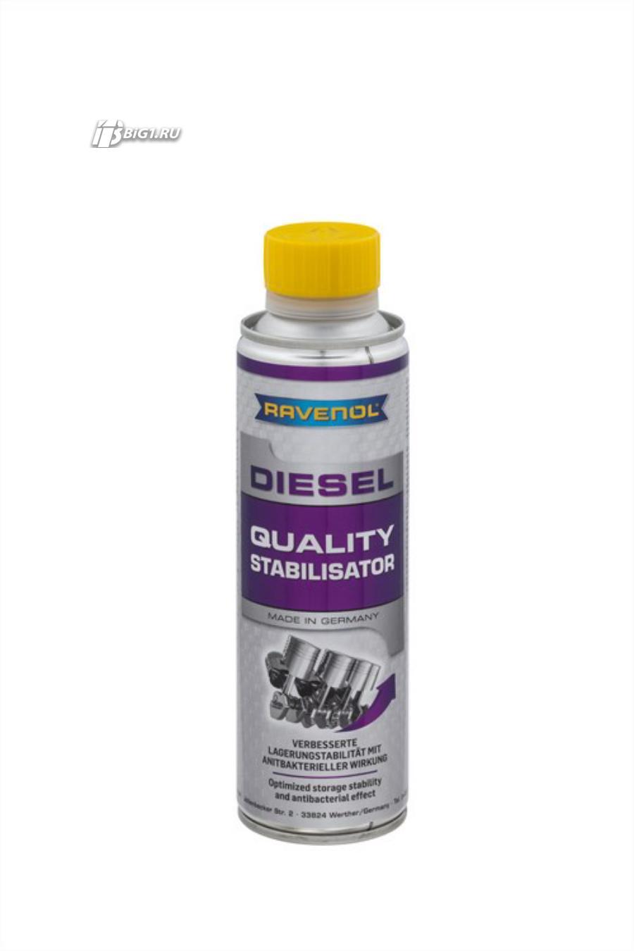 Присадка-стабилизатор дизельного топлива RAVENOL Diesel Quality Stabilisator (0,3 л)