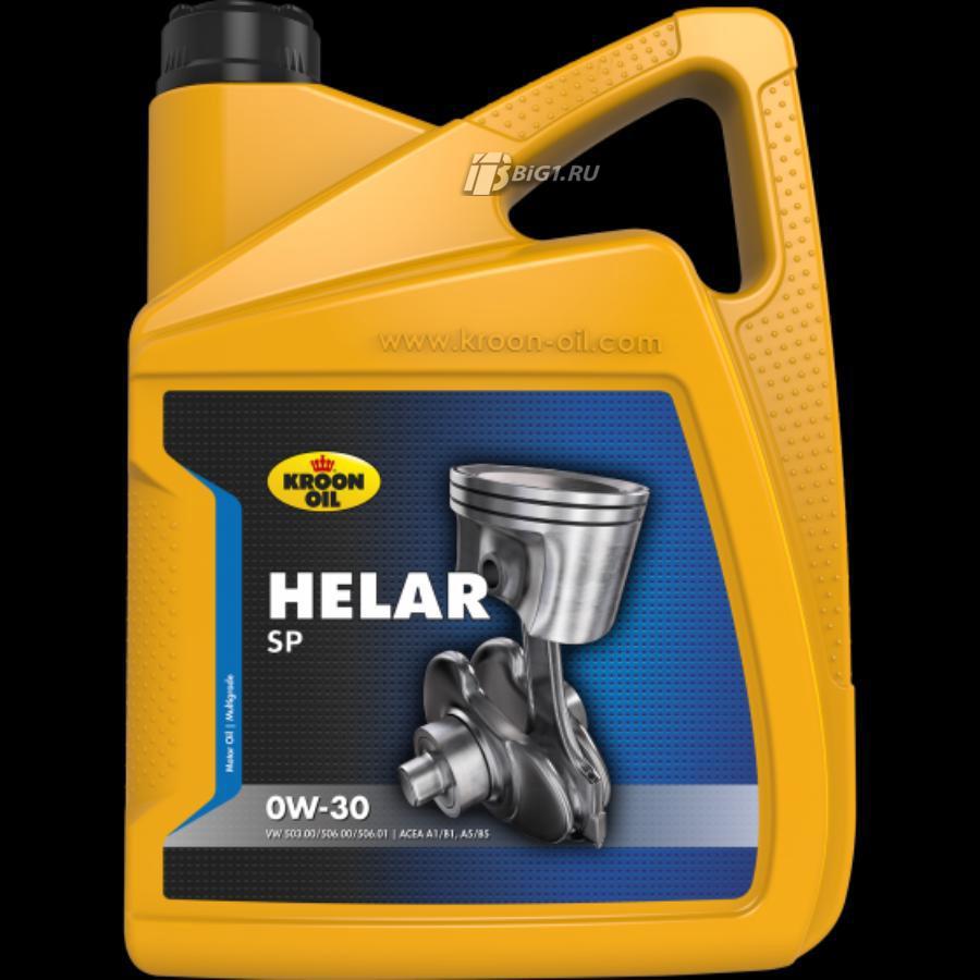 Масло моторное Helar SP 0W-30, 5 л, 20027