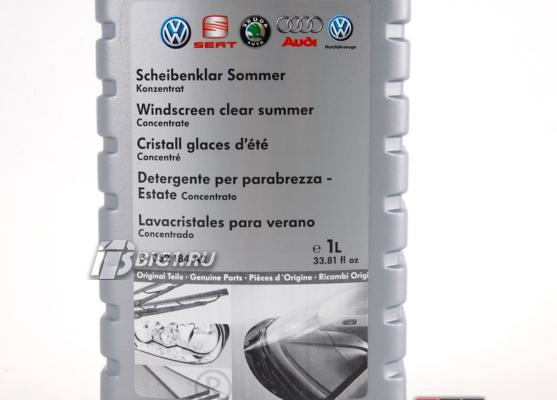 Windshield washer fluid concentrate