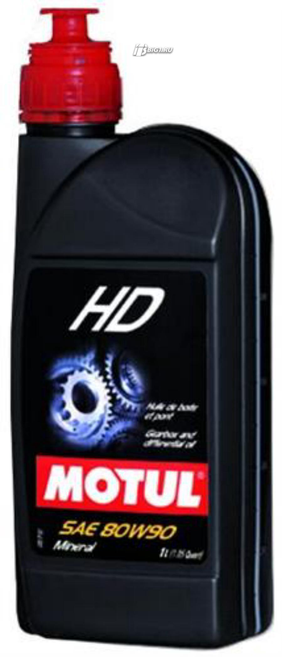 """Масло трансмиссионное минеральное """"HD 80W-90"""", 1л"""