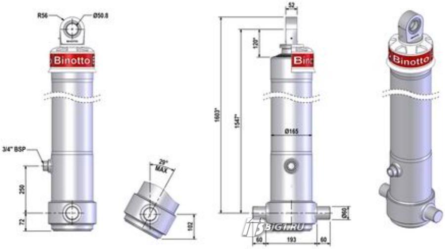 Гидроцилиндр MF B3 145-3-3680