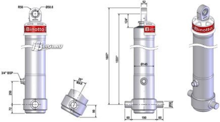 Гидроцилиндр MF B3 126-4-4945