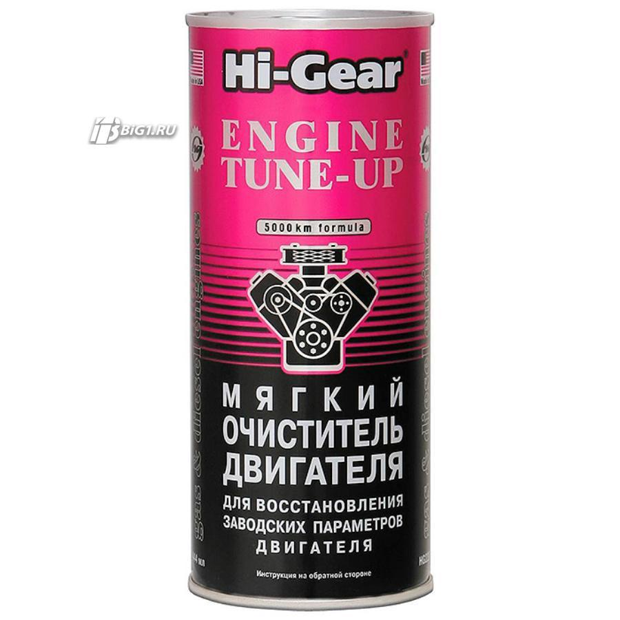 Мягкий оч. двигателя(добавляется за 150км до смены масла) 444мл