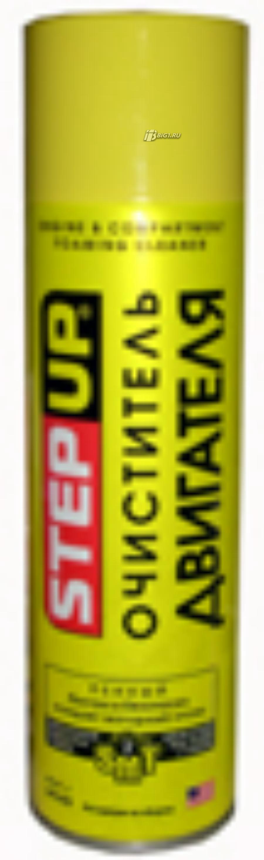 Пенный очиститель двигателя, SMT2 Step Up 454 г