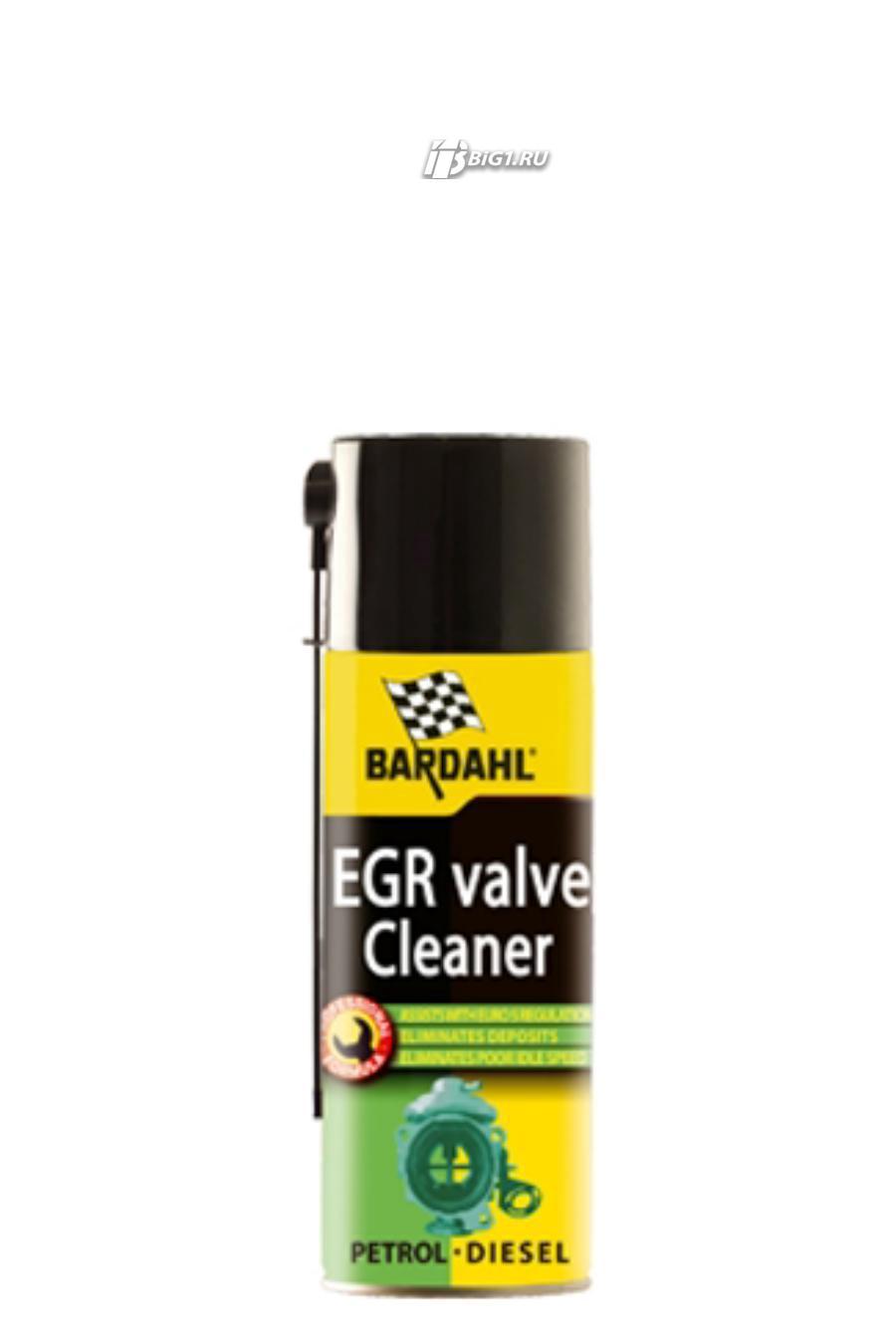 Специальный очиститель EGR Aerosol - Export 400ml