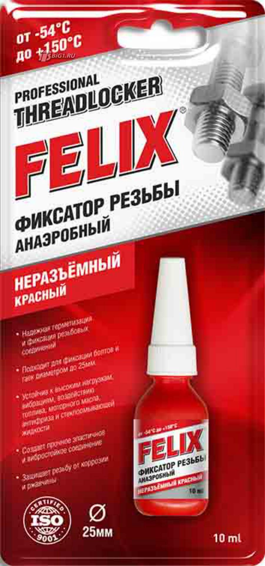 Фиксатор резьбы Felix (красн.)