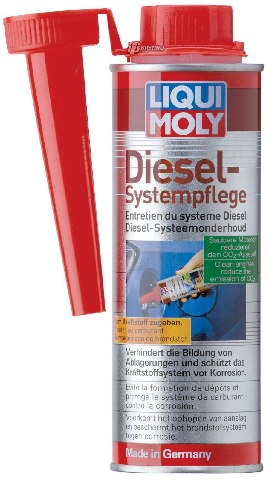 "Присадка ""Systempflege diesel"", 250мл"