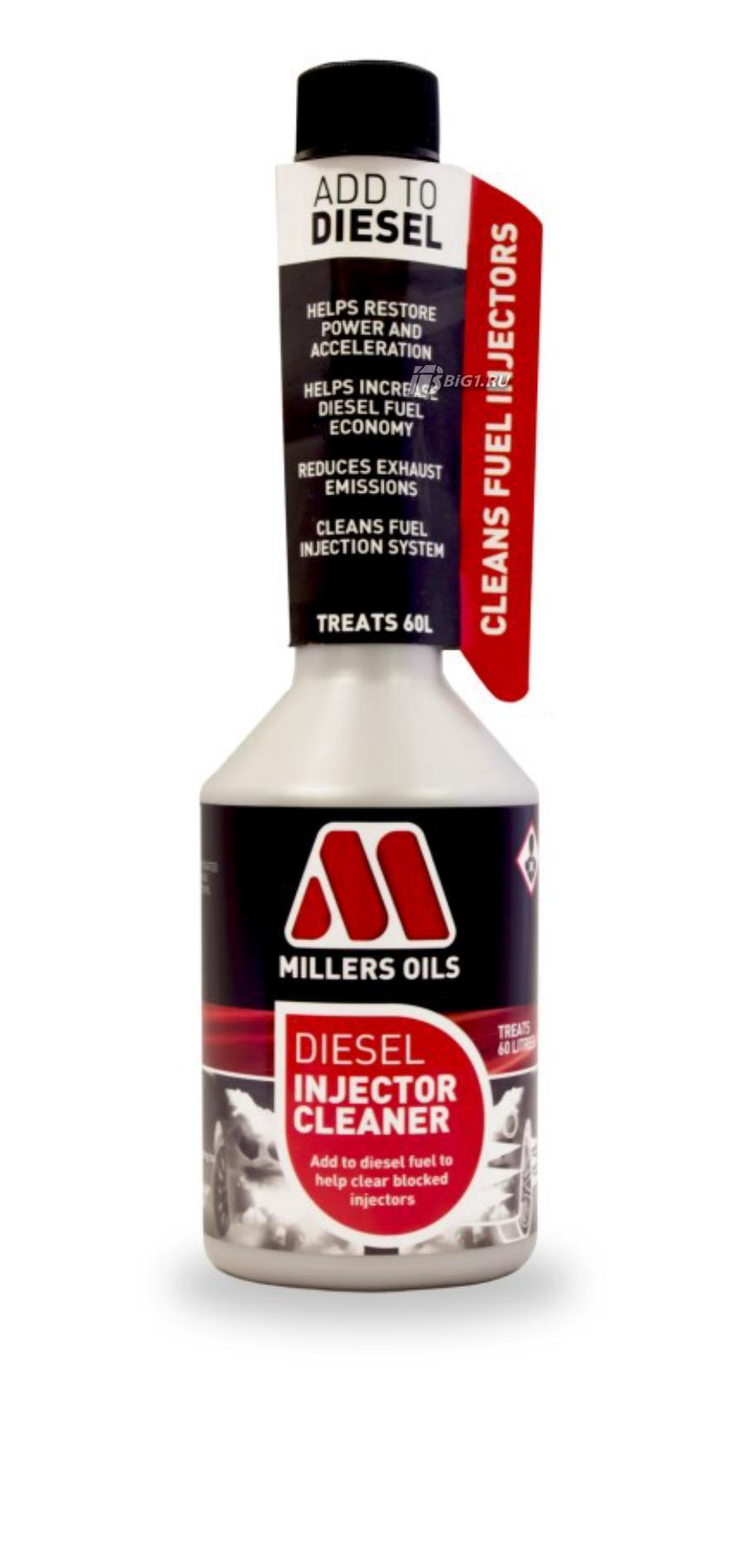 Очиститель инжекторной системы Diesel Injector Cleaner