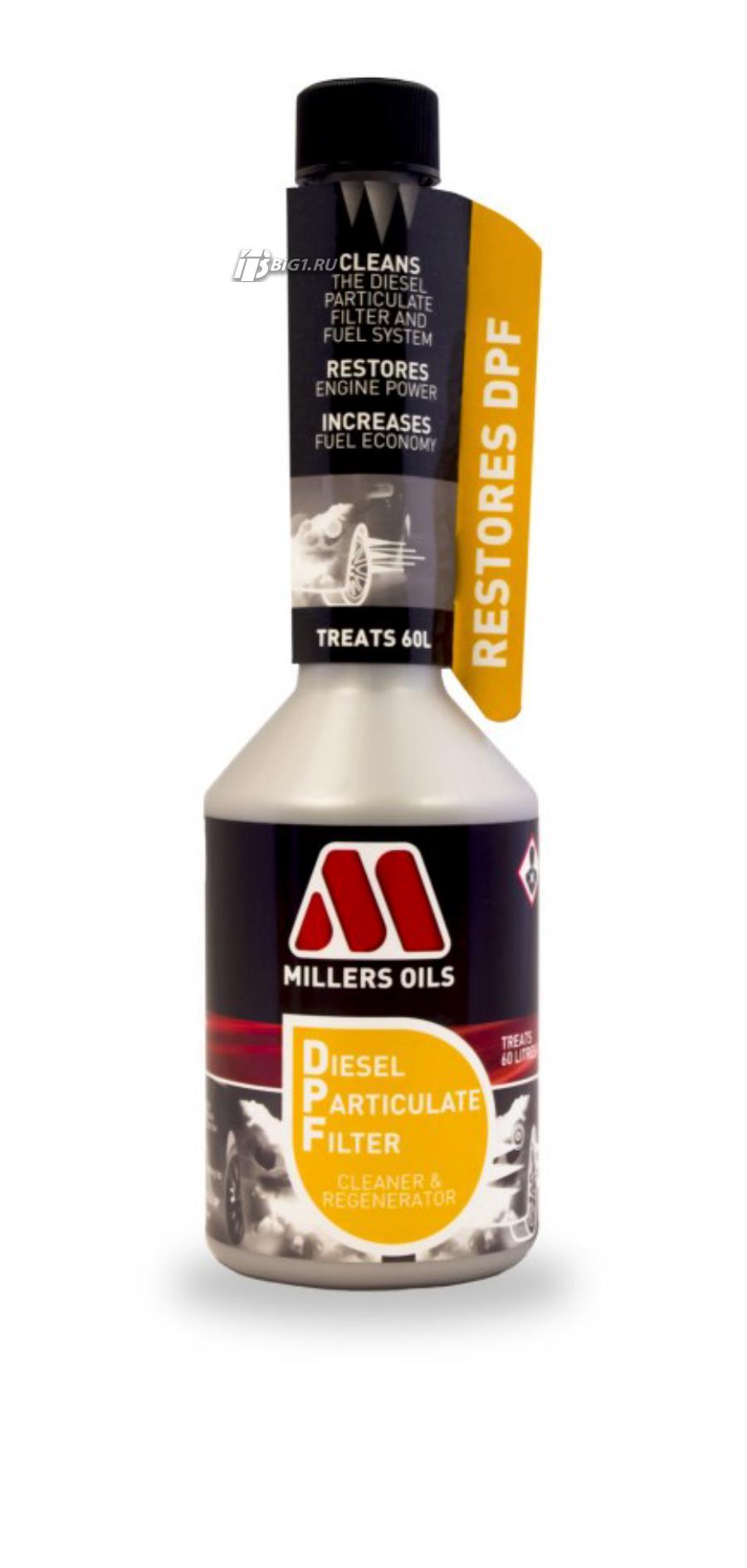 Очиститель сажевого фильтра Diesel Particulate Filter Cleaner & Regenerator