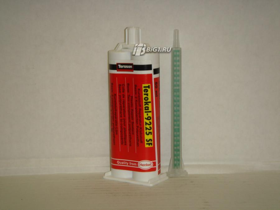 Клей для ремонта деталей из пластика, 2х25 мл (быстрый)