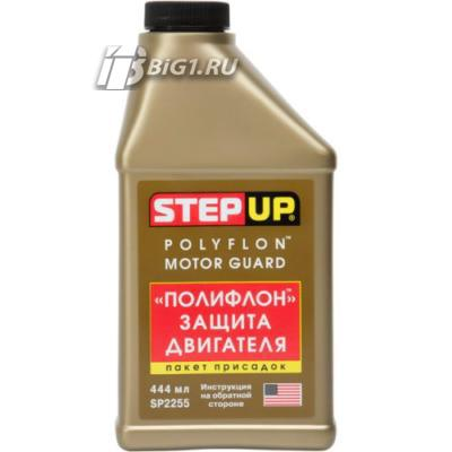 Полифлоновая защита двигателя Step Up 444 мл