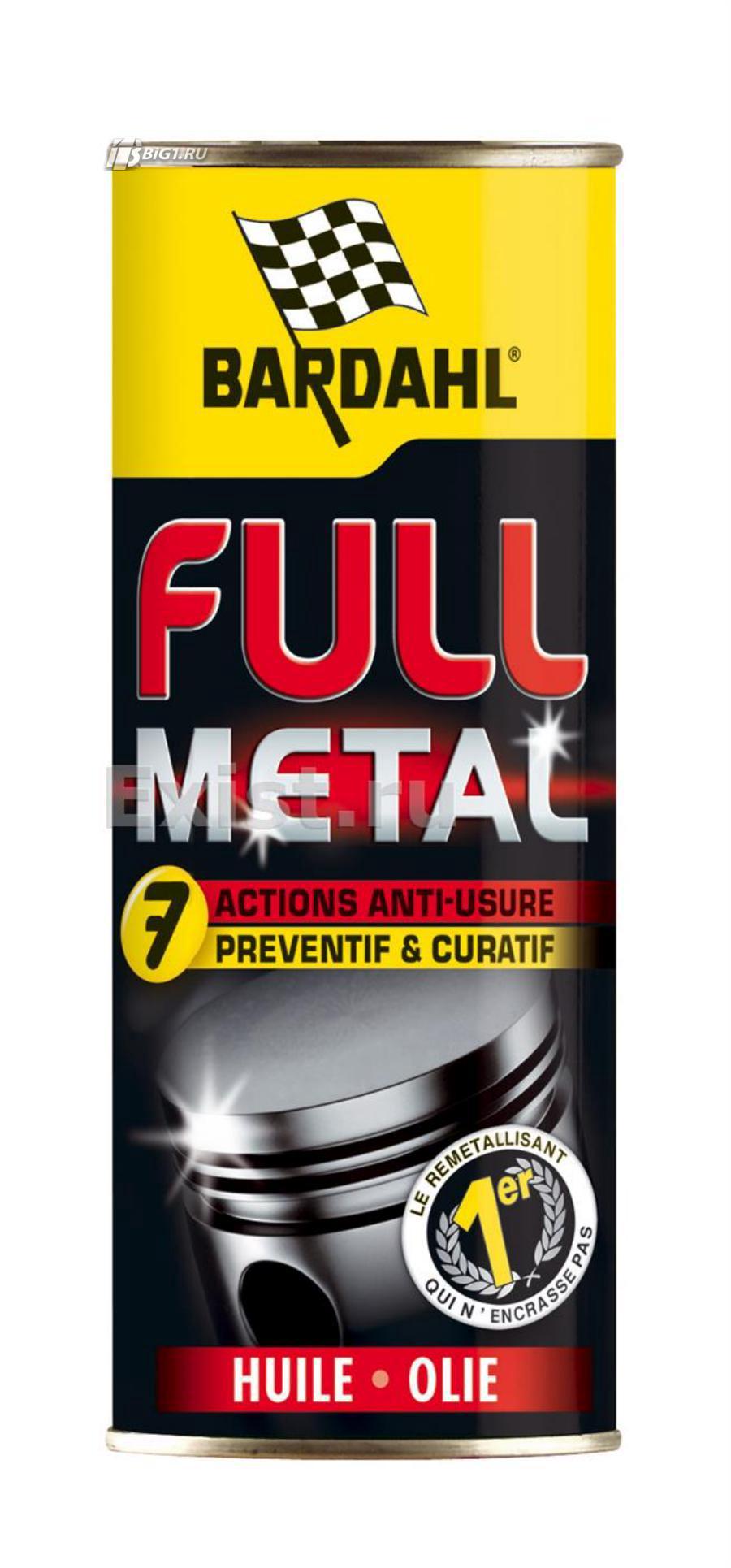Самая передовая присадка Full Metal, 400мл.