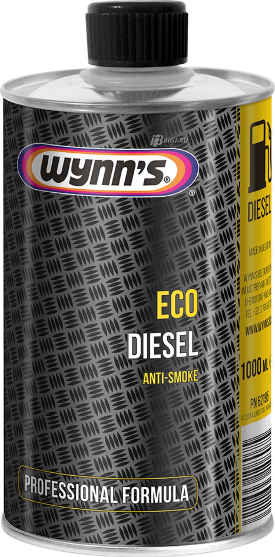 """Присадка для дизельного топлива """"Eco Diesel"""", 1л"""