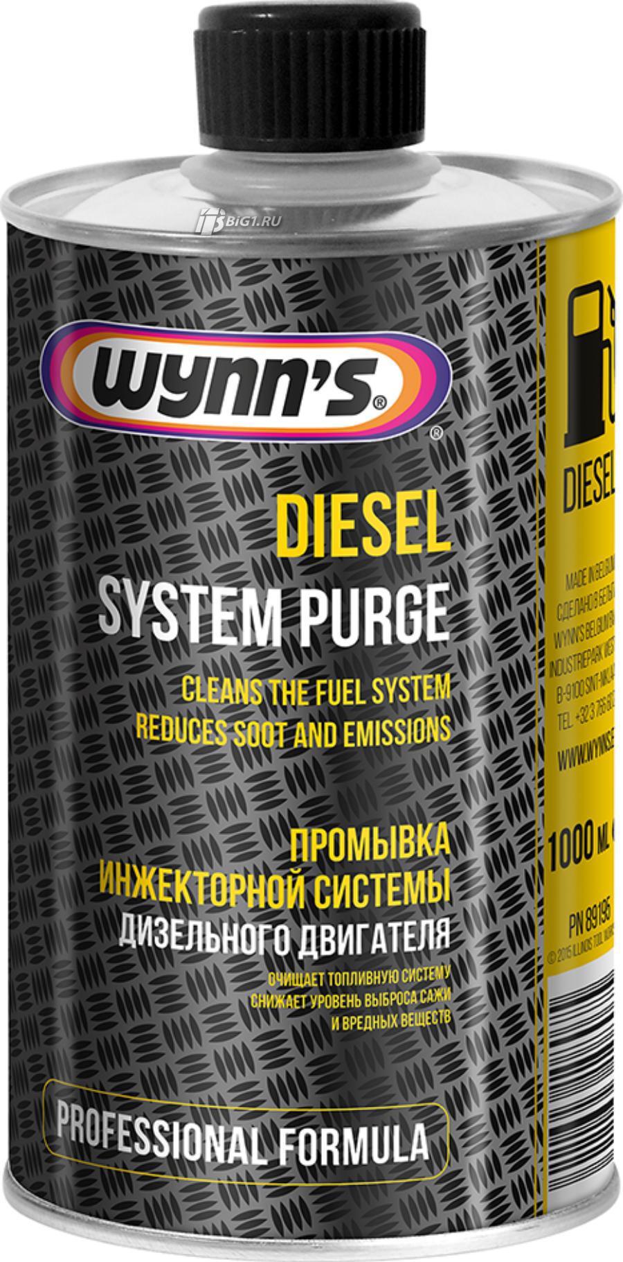 """Wynn's Очиститель форсунок """"Diesel System Purge"""", 1л"""