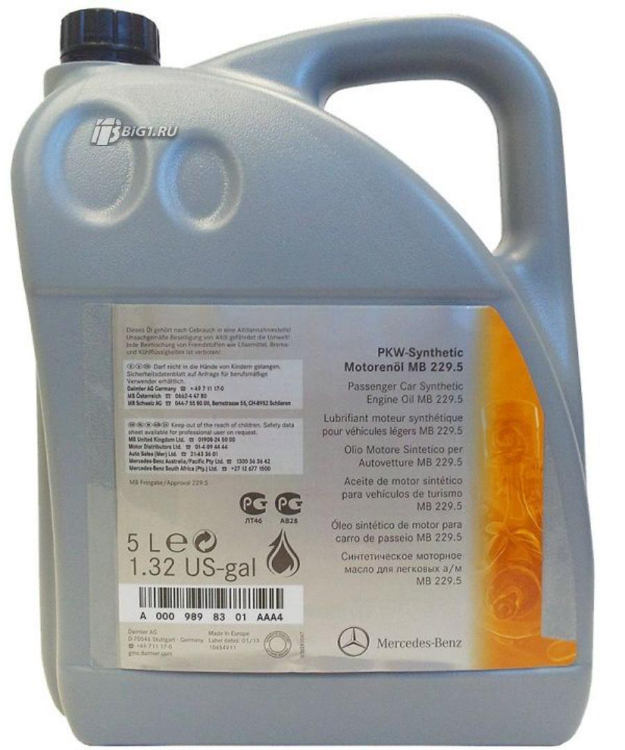 Масло моторное полусинтетическое 1л - для автомоби