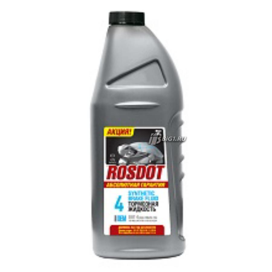 Тормозная жидкость ROSDOT4  0,5л