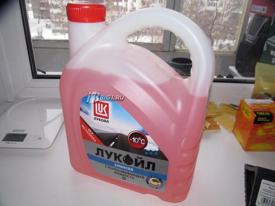 Жидкость омывателя ЛУКОЙЛ -10`С