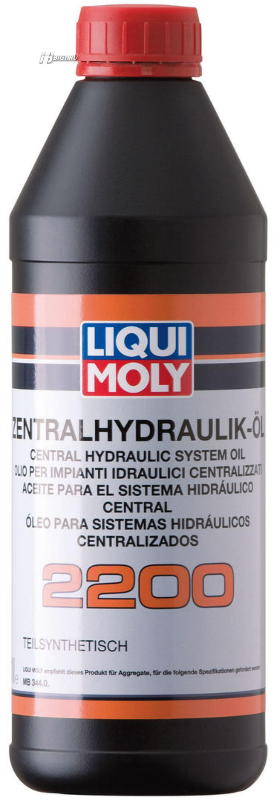 """Жидкость гур полусинтетическое """"Zentralhydraulik-Oil 2200"""", 1л"""