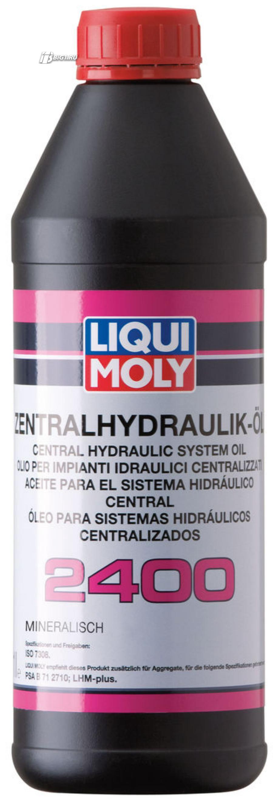 """Жидкость гур синтетическое """"Zentralhydraulik-Oil 2400"""", 1л"""