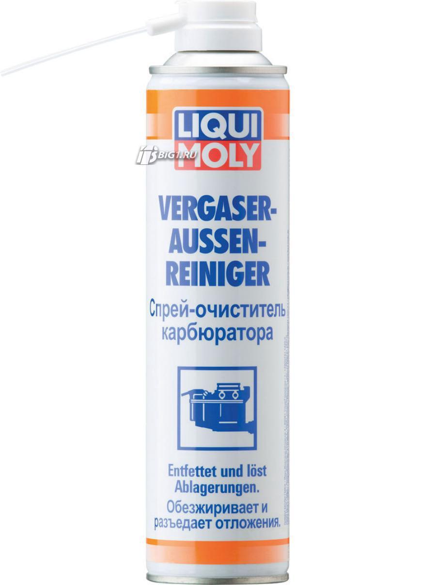 Спрей-очиститель карбюратора Vergaser-Aussen-Reiniger