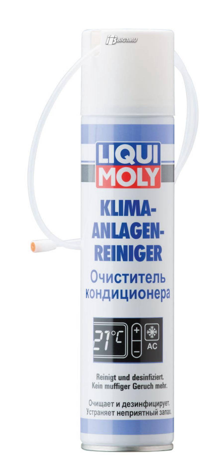 Очиститель кондиционера Klima-Anlagen-Reiniger