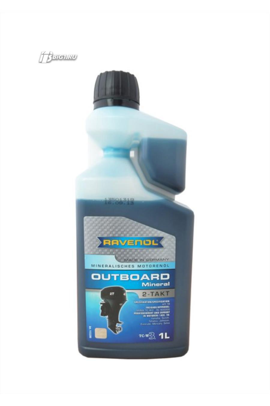 Моторное масло для 2т лод, моторов ravenol outboard 2t mineral с дозатором ( 1л) new