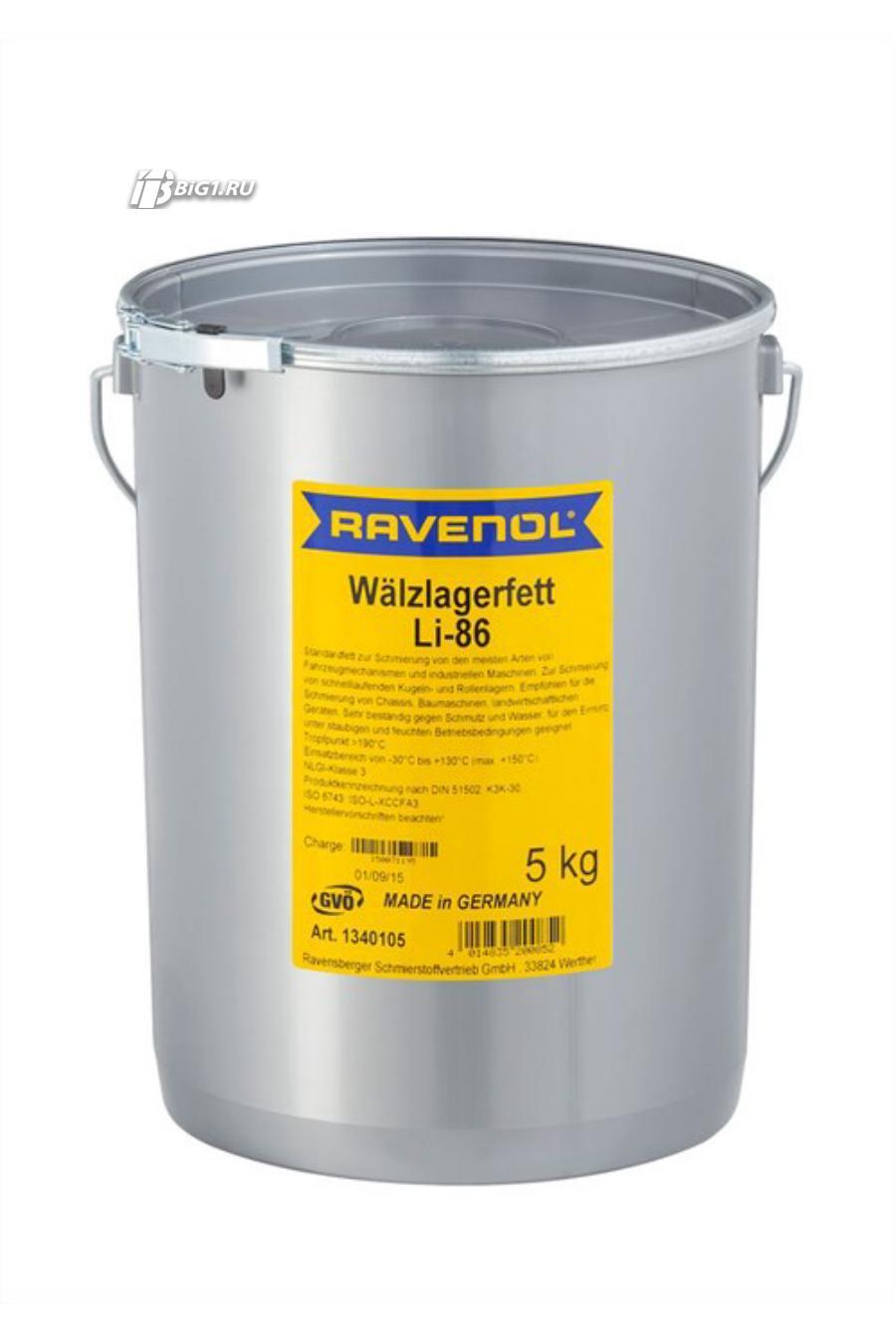 Смазка Ravenol Waelzlagerfett LI-86 ( 5кг)