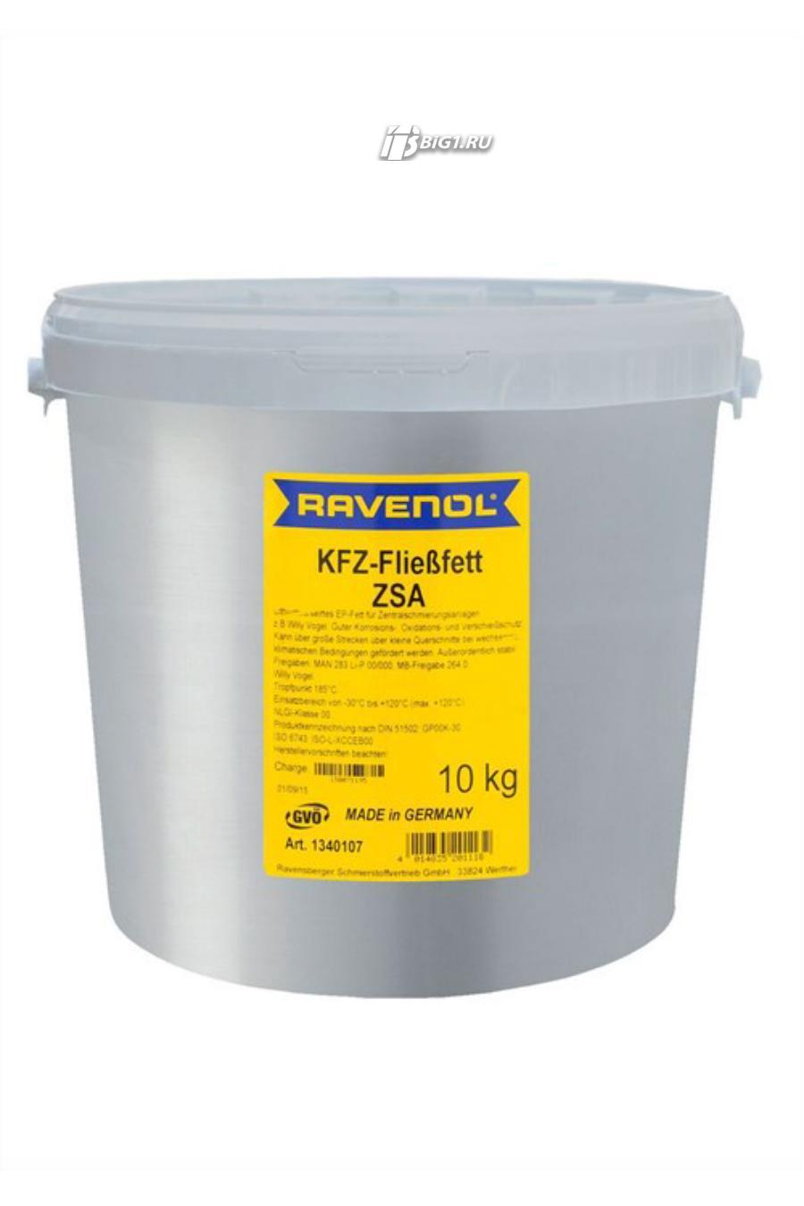 Смазка для централизованных систем смазки Fliebfett ZSA