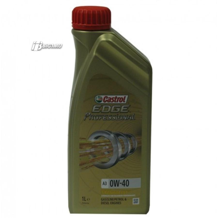 Масло моторное синтетическое EDGE Professional A3 Titanium FST 0W-40, 1л