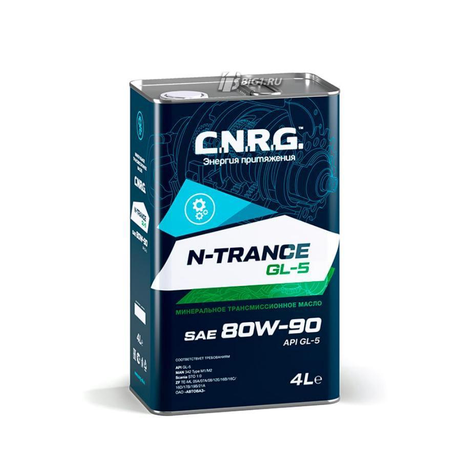 N-TRANCE GL-5 80W-90 (4 Л.)