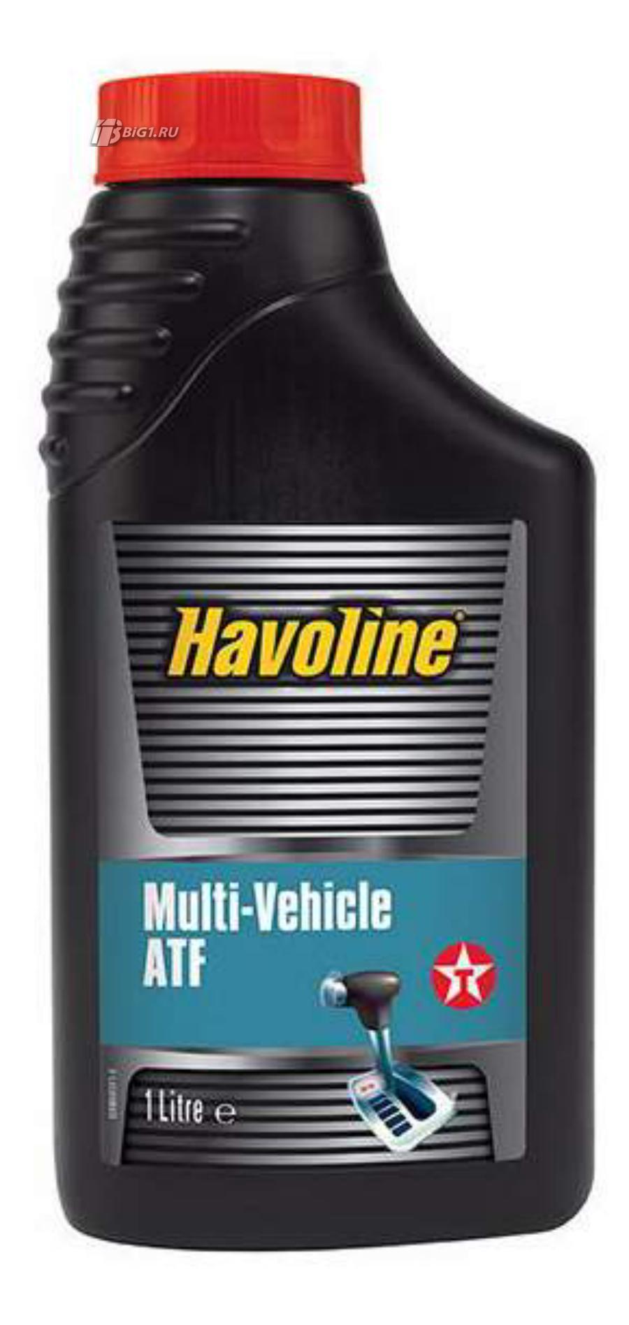 Масло трансмиссионное HAVOLINE MULTI-VEHICLE ATF, 1л