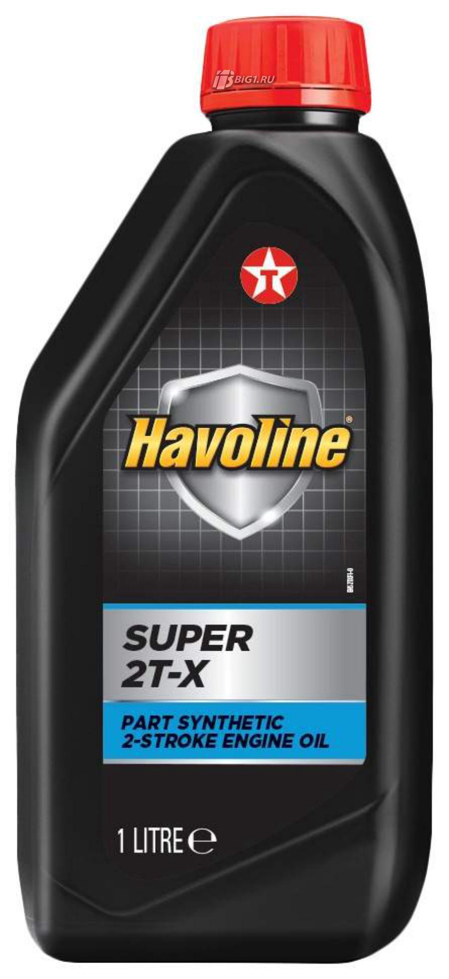 Масло моторное полусинтетическое Havoline Super 2T-X, 1л